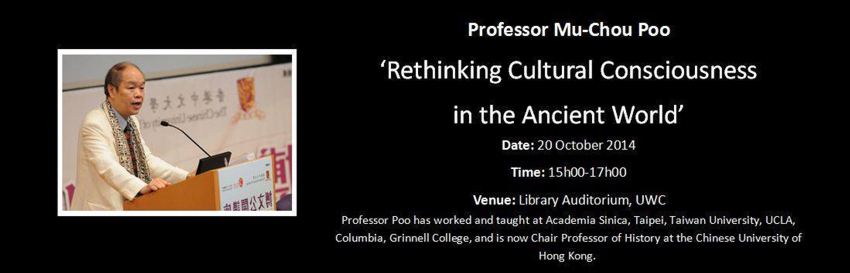 No-10-CHR_Events_Visiting-lecturers-2014_Mu-chou-Poo_No-10