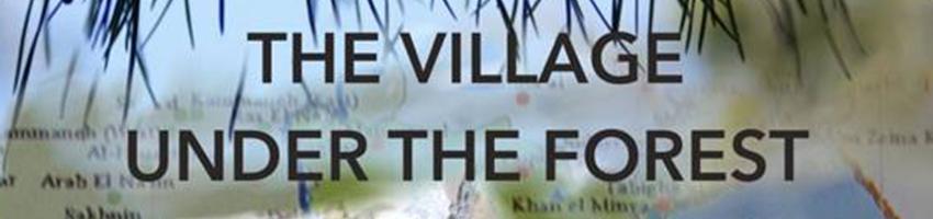 No-2-CHR_Events_Films_Village-header